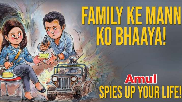 Amul gives a punny twist to Manoj Bajpayee, Samantha Akkineni starrer 'The Family Man 2'
