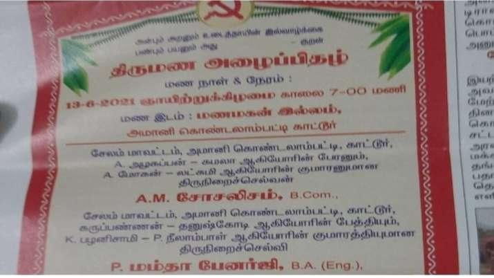 Socialism weds Mamata Banerjee in Salem