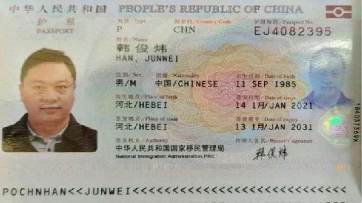 India Tv - ID card of the Chinese nationalHon Jo