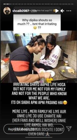 India Tv - Instagram/Shoaib Ibrahim