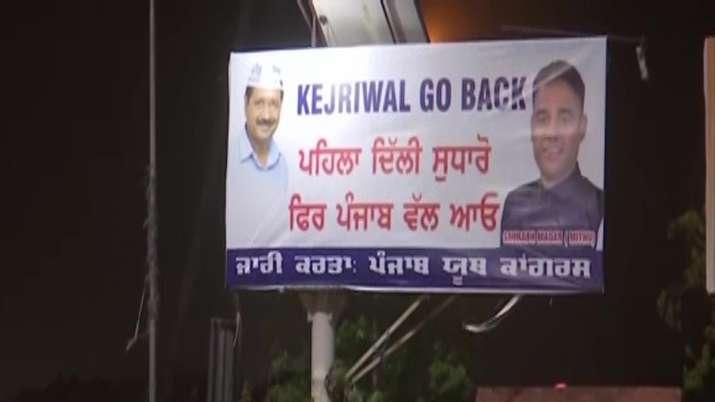 kejriwal go back