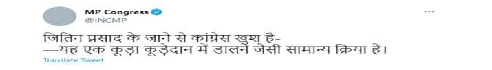India Tv - Congress, Jitin Prasad