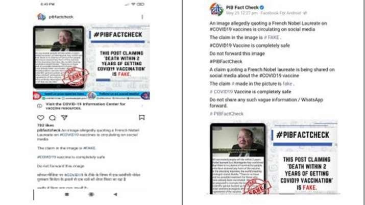 facebook, instagram, pib, pib factcheck, press information bureau, fake news, vaccine fake news, fak