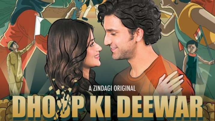 Pakistan's 'Dhoop Ki Deewar' web series is a cross-border love story