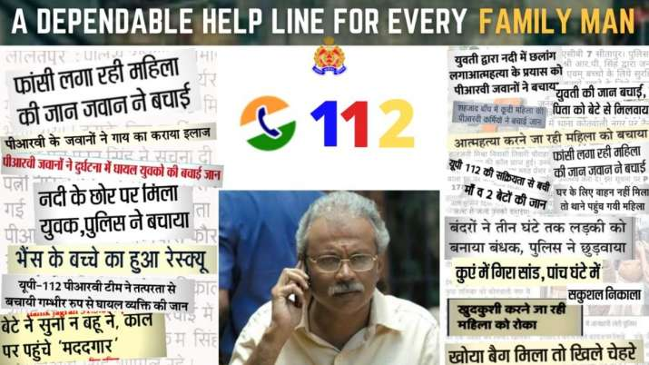 UP police joins 'The Family Man' meme fest with 112 as 'Chellam Sir'; check Manoj Bajpayee's reply