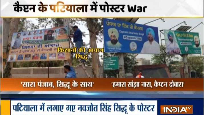 Poster war erupts between Amarinder and Sidhu