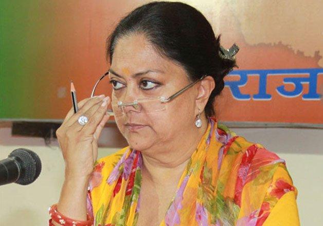 Former CM Vasundhara Raje