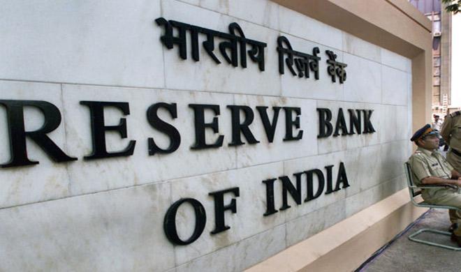 Under the scheme, banks can provide fresh lending support