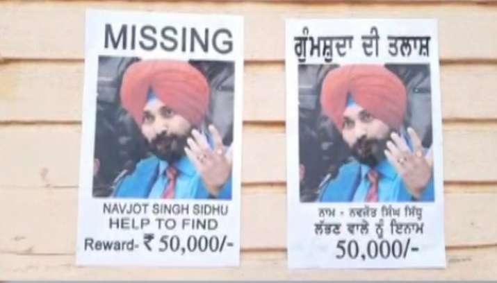 navjot singh sidhu missing poster