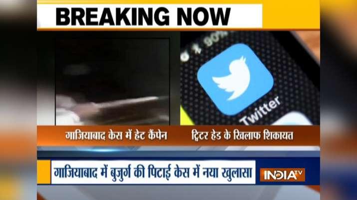 twitter india, ghaziabad case