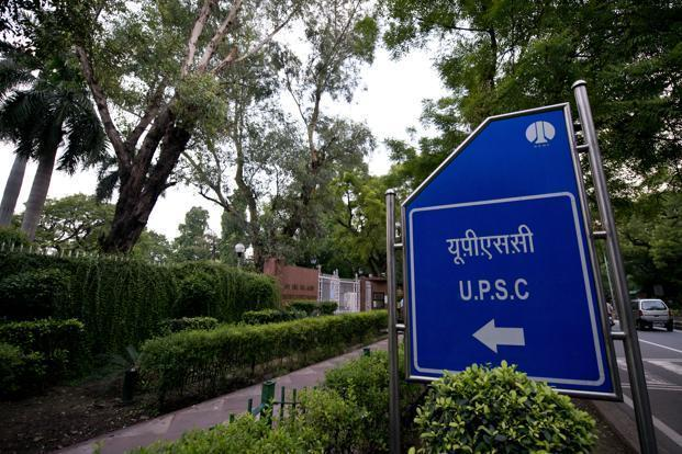 UPSC IFS main exam result available at upsc.gov.in