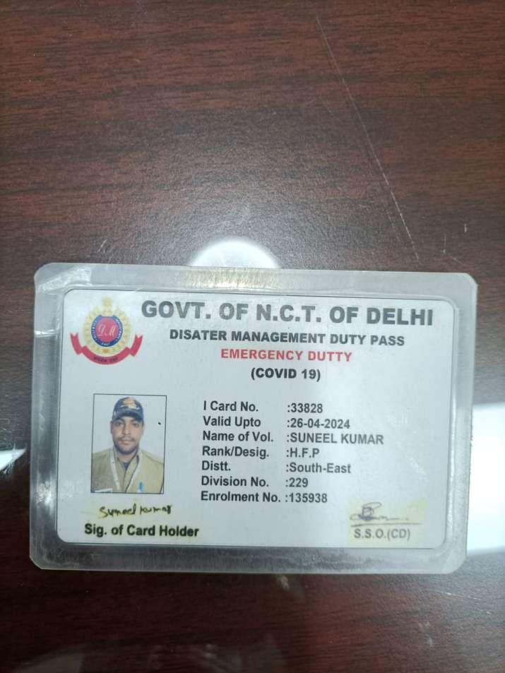 India Tv - fake ID
