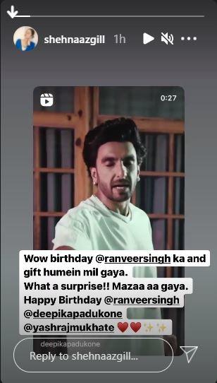 India Tv - Shehnaaz Gill's reaction on DeepVeer's video
