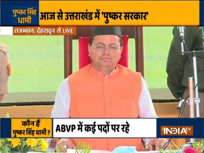 India Tv - Pushkar Singh Dhami Oath uttarakhand CM, Pushkar Singh Dhami New uttarakhand CM, uttarakhand CM Push