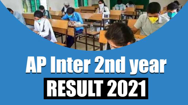 AP Inter 2nd year result 2021