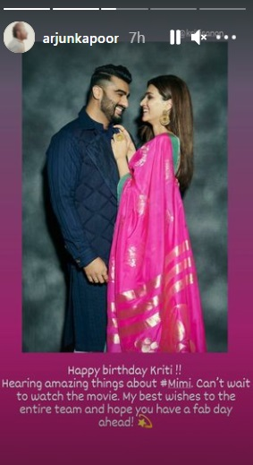 India Tv - Kriti Sanon birthday: Anushka Sharma to Arjun Kapoor, B-town celebrities pour in wishes