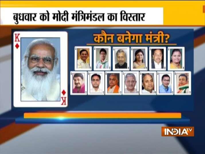 modi cabinet expansion, modi cabinet news, modi cabinet expansion july 7, modi cabinet new ministers