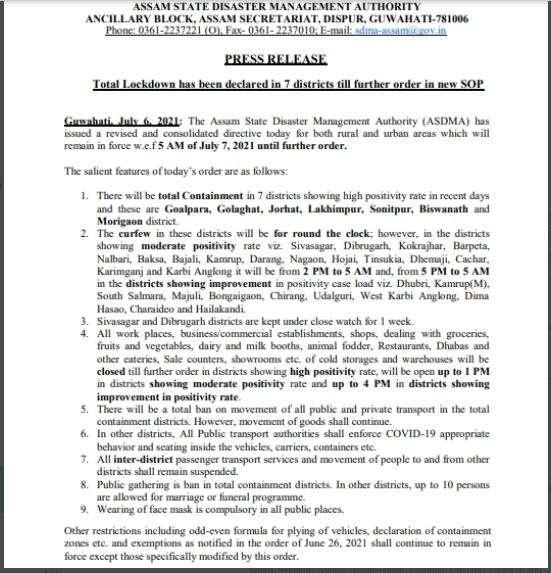 India Tv - assam lockdown guidelines