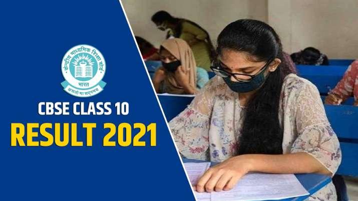 CBSE Class 10 result 2021 not announced