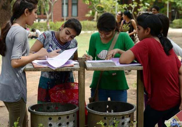 Maharashtra FYJC admission 2021