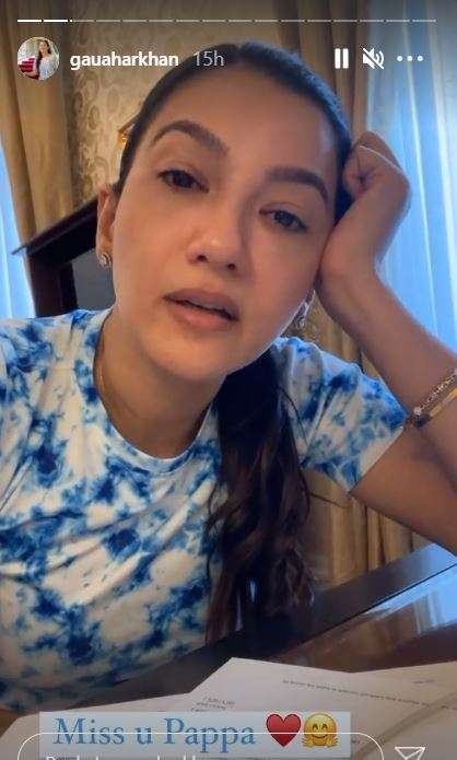 India Tv - Gauahar Khan gets emotional as she misses her father