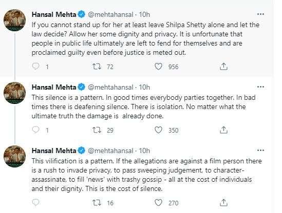 India Tv - Hansal Mehta supports Shilpa Shetty amid Raj Kundra controversy