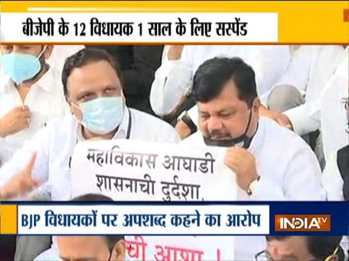 BJP MLAs suspended, BJP MLAs suspended Maharashtra assembly, bjp mlas suspended misbehaviour, presid