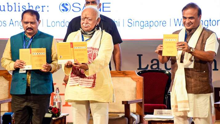 RSS Chief Mohan Bhagwat along with Assam CM Himanta Biswa
