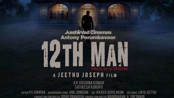 Mohanlal and director Jeethu Joseph reunite for '12th Man,' check first poster