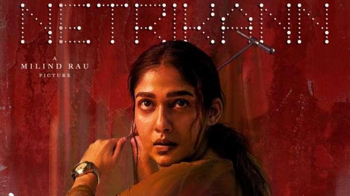 Nayanthara starrer 'Netrikann' to release on Disney+ Hotstar