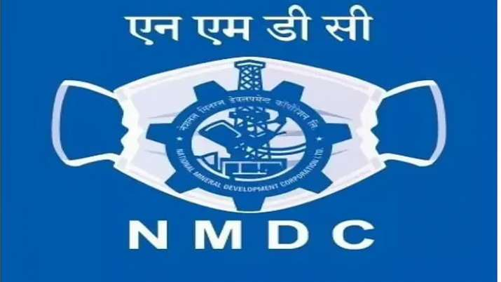 nmdc ofs date, nmdc ofs price