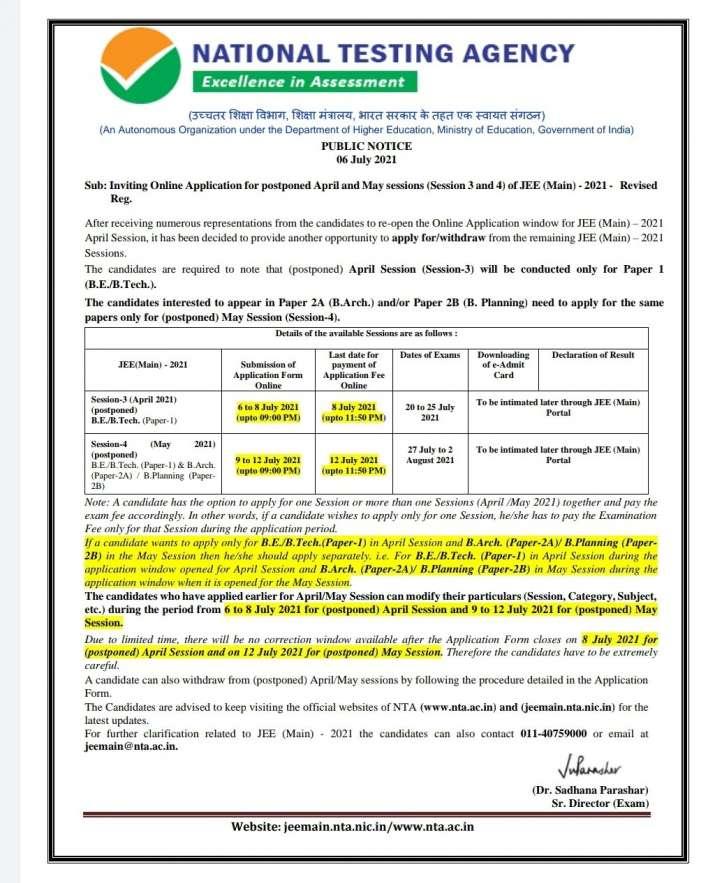 India Tv - JEE Main Exam 2021: Application window reopens