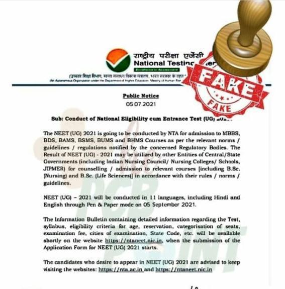 India Tv - NEET Exam 2021, neet exam date 2021, when will neet be conducted 2021, neet 2021 news, neet 2021 lat