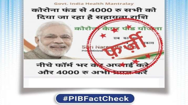 PIB fact check on viral WhatsApp message.