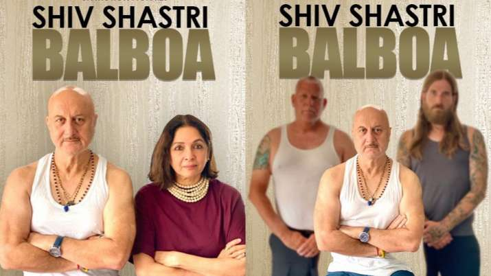 Anupam Kher, Neena Gupta release first look posters of their new film 'Shiv Shastri Balboa'