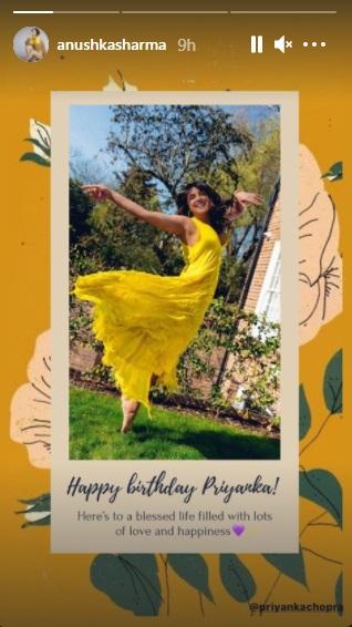 Indian TV - Priyanka Chopra Birthday: Kareena Kapoor Khan to Katrina Kaif Bollywood celebrities shower love on global