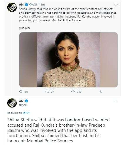 India Tv - Shilpa Shetty claims her husband Raj Kundra is innocent