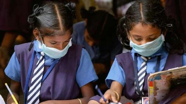 Rajasthan government school