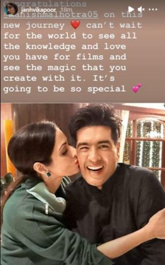 India Tv - Janhvi's post for Manish