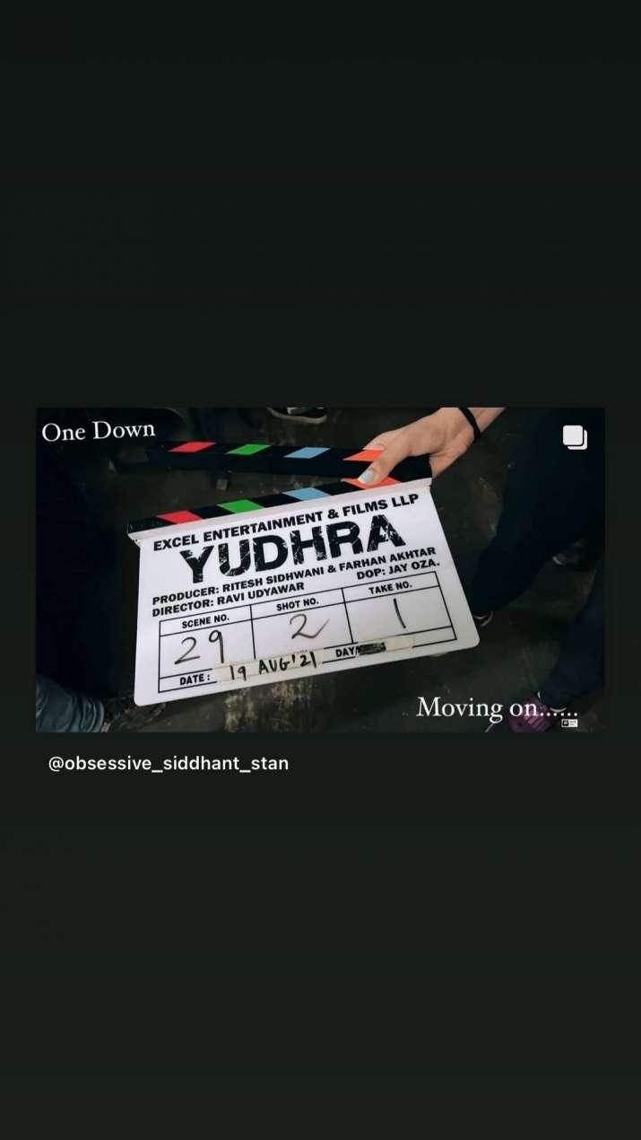 India Tv - Siddhant Chaturvedi
