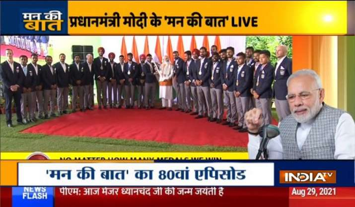 Mann Ki Baat LIVE   Every medal India wins is special, says
