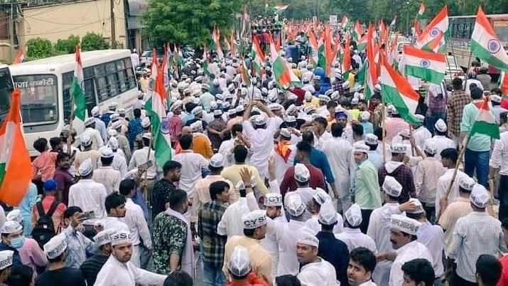 UP: AAP's 'Tiranga Yatra' in Noida on September 1