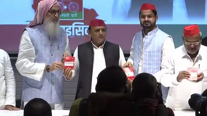 Samajwadi Party Chief Akhilesh Yadav along with Sigbatullah