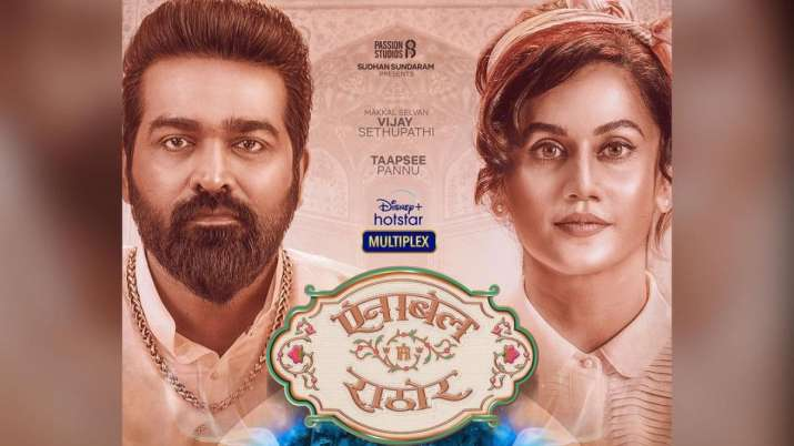 Annabelle Sethupathi: Taapsee Pannu, Vijay Sethupathi's film to release on Disney+ Hotstar in Sept