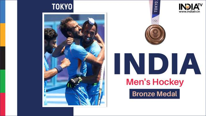 India men's hockey team ends 41-year medal drought with historic Tokyo Olympics Bronze
