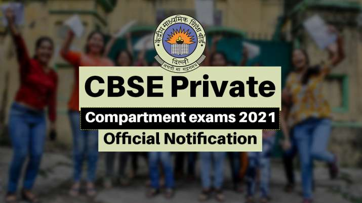 CBSE Private Exams 2021: Board releases details on