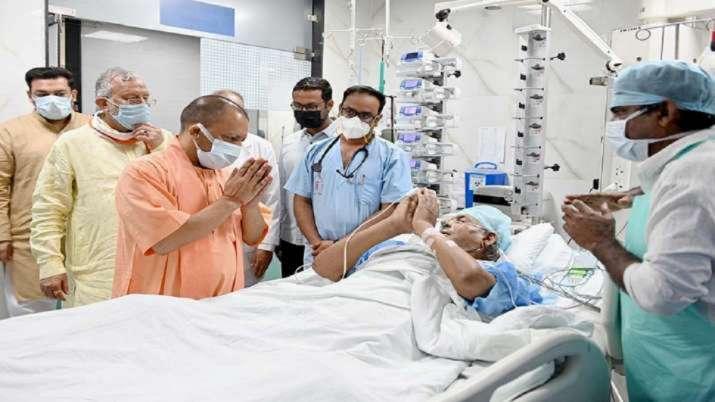 uttar pradesh Chief Minister Yogi Adityanath, UP CM YOGI, cancer institute, medical college, Kalyan