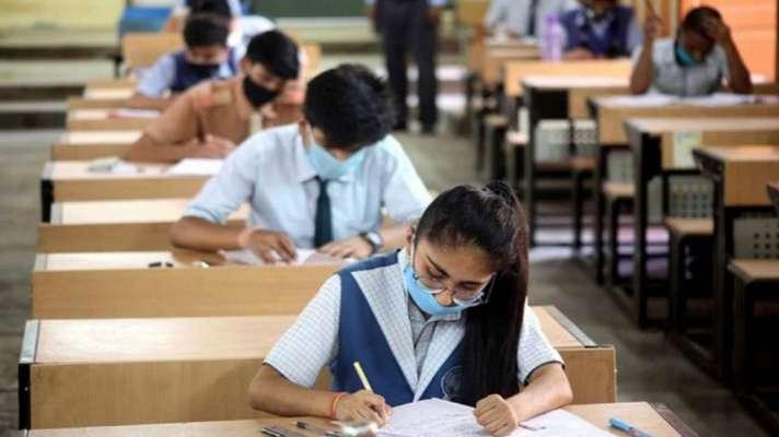 MP Board Special Exams schedule