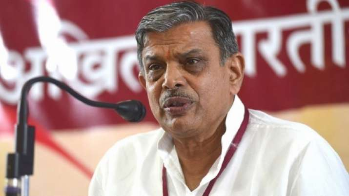 Reservation a historical necessity of India, says RSS'