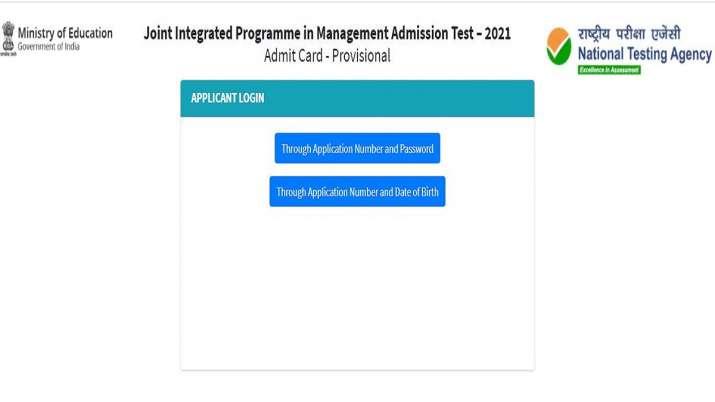 NTA JIPMAT 2021 Admit Card released